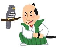 hototogisu_oda_nobunaga[1].jpg