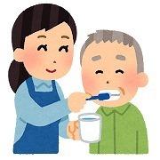 kaigo_hamigaki_kaijo[1].jpg