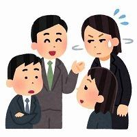 kaiwa_hairenai_businesswoman[1].jpg