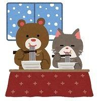 toshikoshi_soba_animal[1].jpg